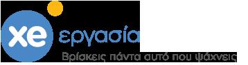 e94237893790 Αγγελίες Εργασίας - Αναζήτηση Εργασίας στην Ελλάδα